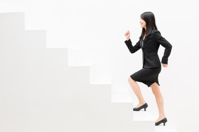 asian businesswoman on stair