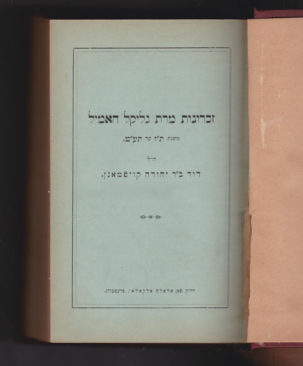 Title-Page Zichroynes