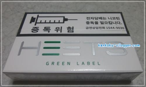 韓国アイコス