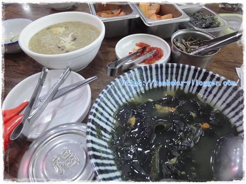 pusan_eat11