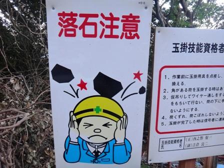 工事5.JPG