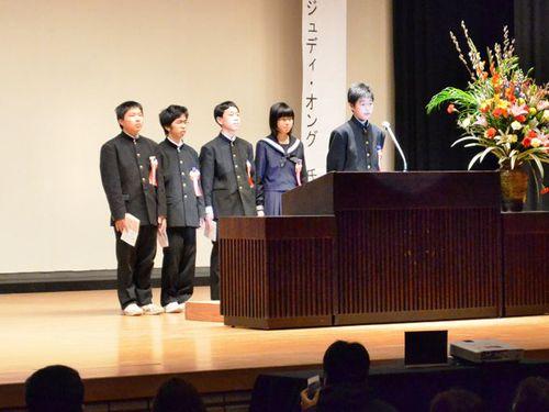 20130226chugakusei.JPG