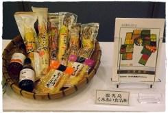 鹿児島くみあい食品(株)