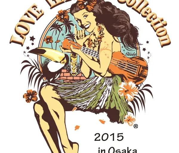 ハワイラバーズフェスティバル