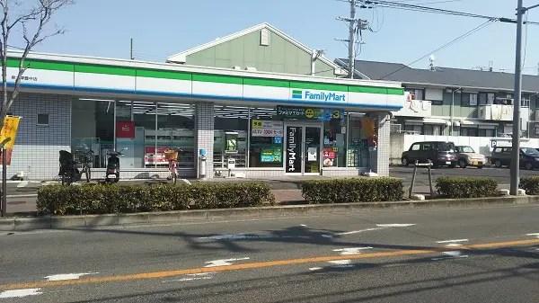 ファミマ泉大津豊中店
