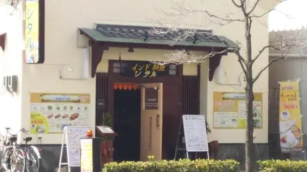 泉大津インド料理