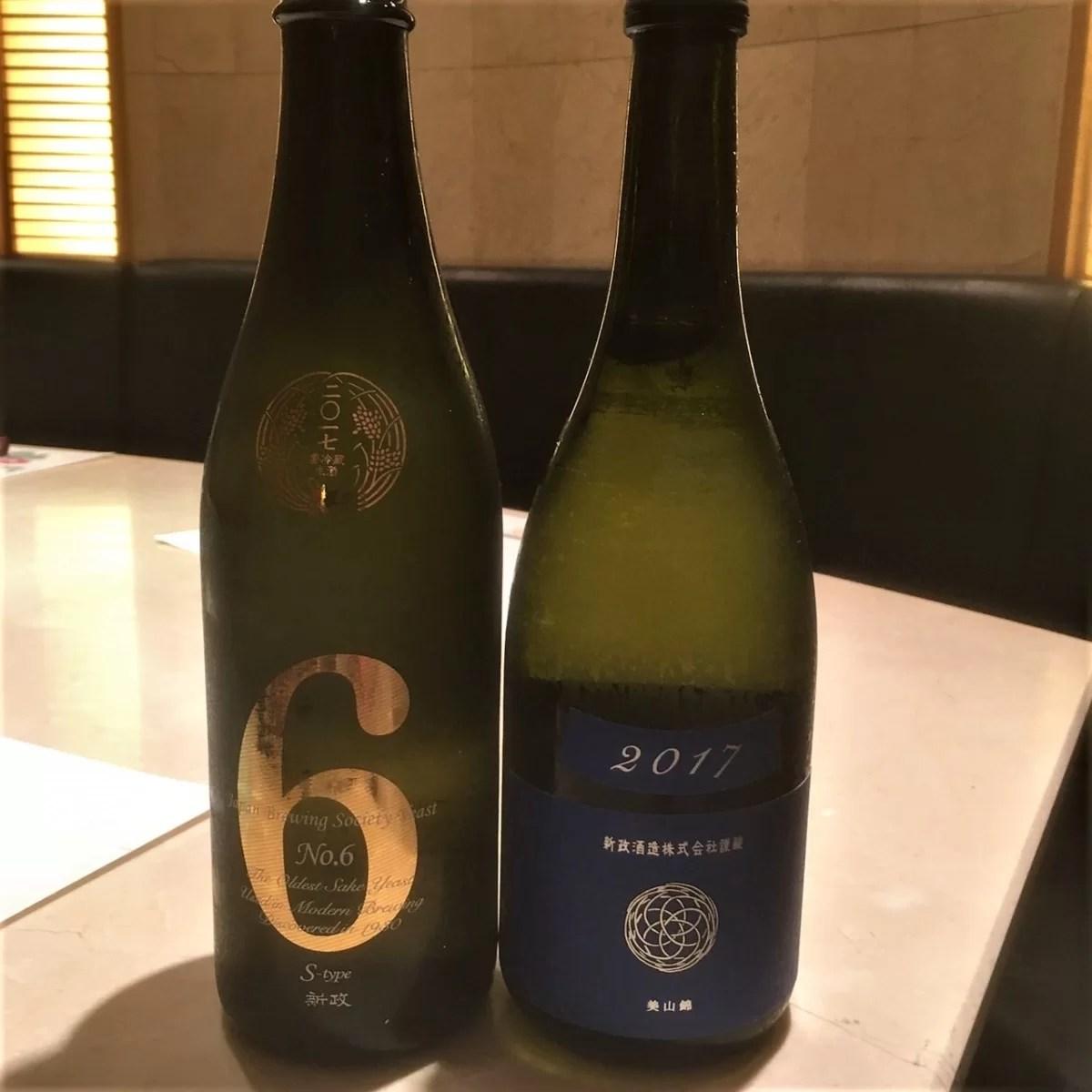 新政酒造の日本酒