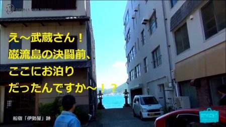 【Episode1】決闘の日の武蔵の気持ちを探りにでかけよう