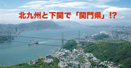 10月30日|『海峡大観』著者・中野金次郎の没日