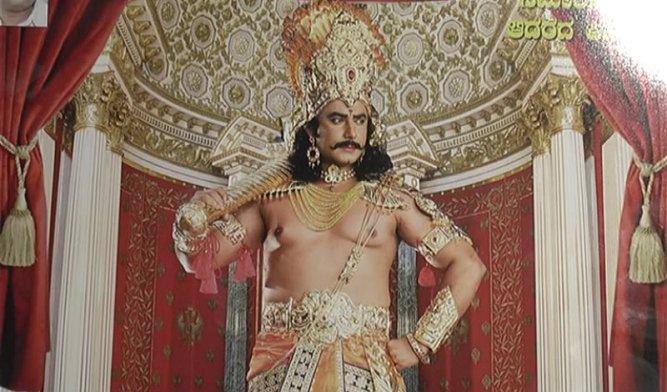 darshan-kurukshetra-2