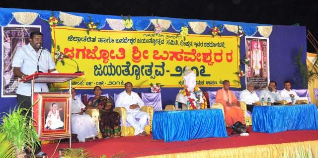 basava_jayanti_koppal_jamadar_gavimath_gavisiddeshwar-swamy (7)