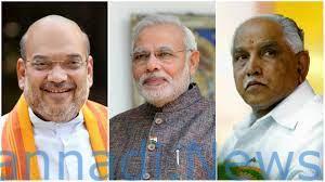 ಕರ್ನಾಟಕ: ಬಿಜೆಪಿ ಕೇಂದ್ರ ನಾಯಕತ್ವಕ್ಕೆ ಬಿಎಸ್ವೈ ಮುಂದಿನ ನಡೆ ಏನೆಂದು ಅರಿಯುವುದೇ ಒಂದು ಸವಾಲು