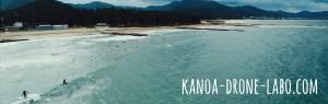 ドローン空撮滋賀 福井県日本海サーフィン空撮phantom4pro kanoa-drone-labo