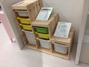 IKEA TROFAST/トロファスト