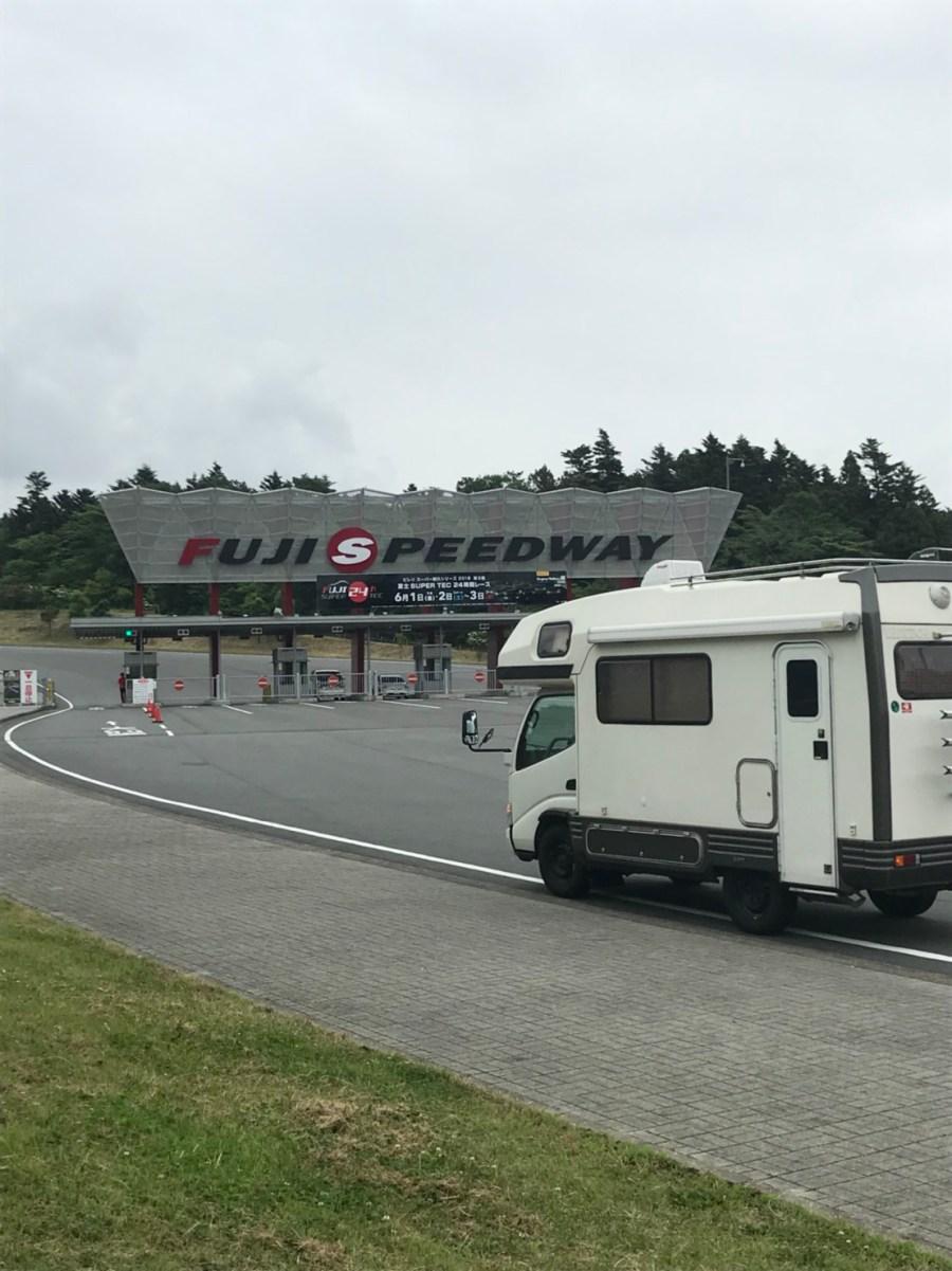 富士スピードウェイとキャンピングカー