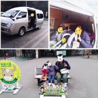 キャンピングカーレンタル滋賀のハイエースキャンピングカーとお客様