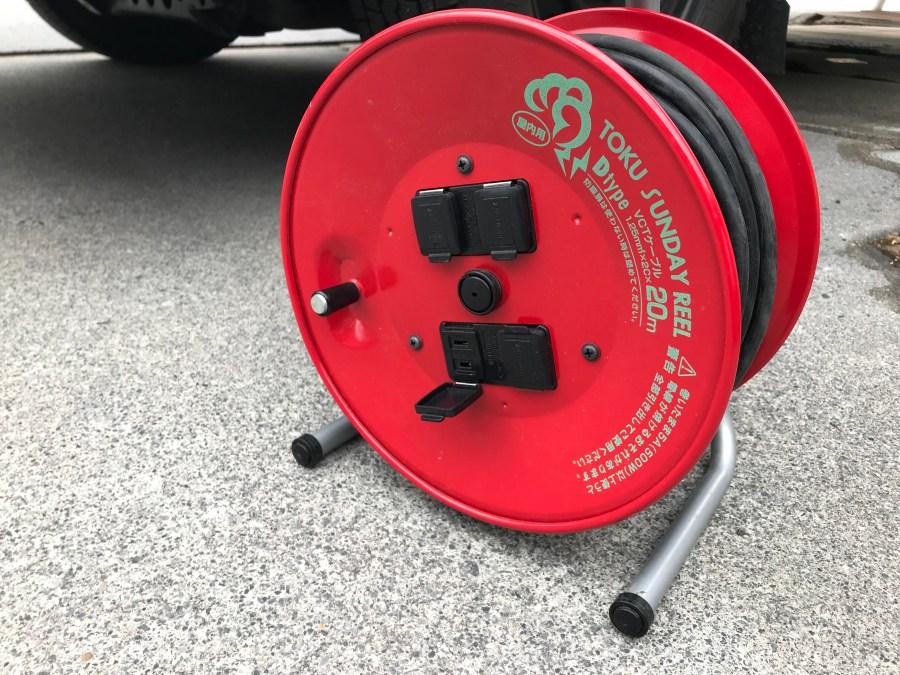 電工ドラムオプション キャンピングカーレンタル滋賀
