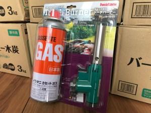 ガスバーナー/トーチバーナーオプション キャンピングカーレンタル滋賀カノアカーレンタル