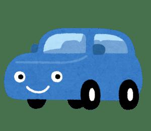 青い車の車検
