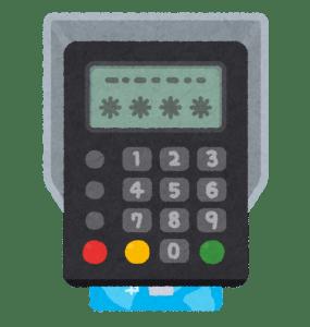 クレジットカード決済導入と端末