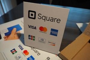 滋賀県・京都で手軽にクレジットカード決済導入できるSquare(スクエア―)