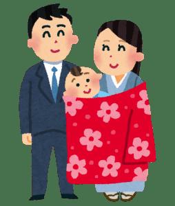 お宮参りのママ パパ 赤ちゃん
