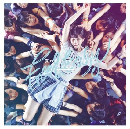 Nogizaka46 - Natsu no Free and Easy A dvd