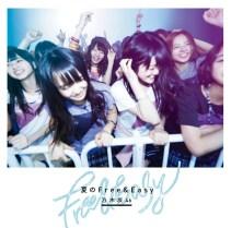 Nogizaka46 - Natsu no Free and Easy C dvd