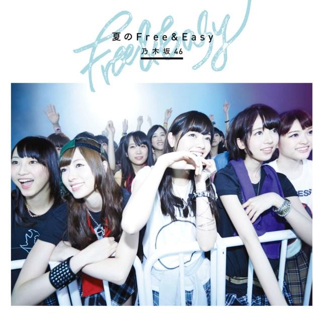Nogizaka46 - Natsu no Free and Easy Single CD