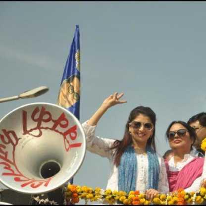 कबूतर नहीं 'हाथी' के लिए वोट मांग रही अभिनेत्री भाग्यश्री