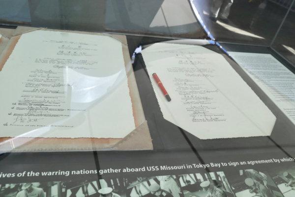 アリゾナ記念館の資料