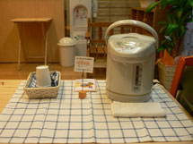 innai-table