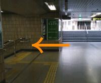 阪急池田駅階段