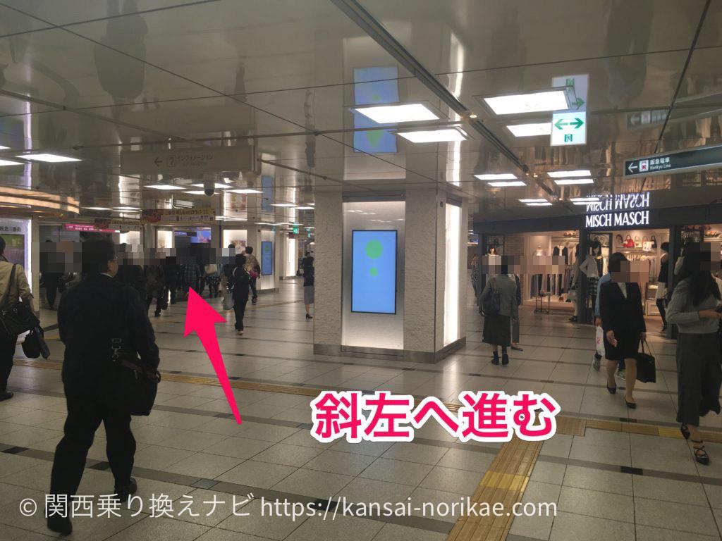 御堂筋梅田から阪急梅田3