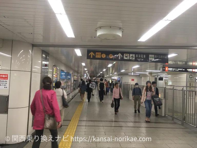 大阪難波から南海難波までの乗換案内4