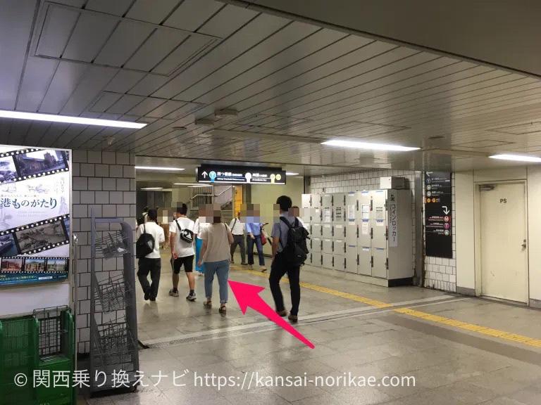 御堂筋梅田からJR大阪3