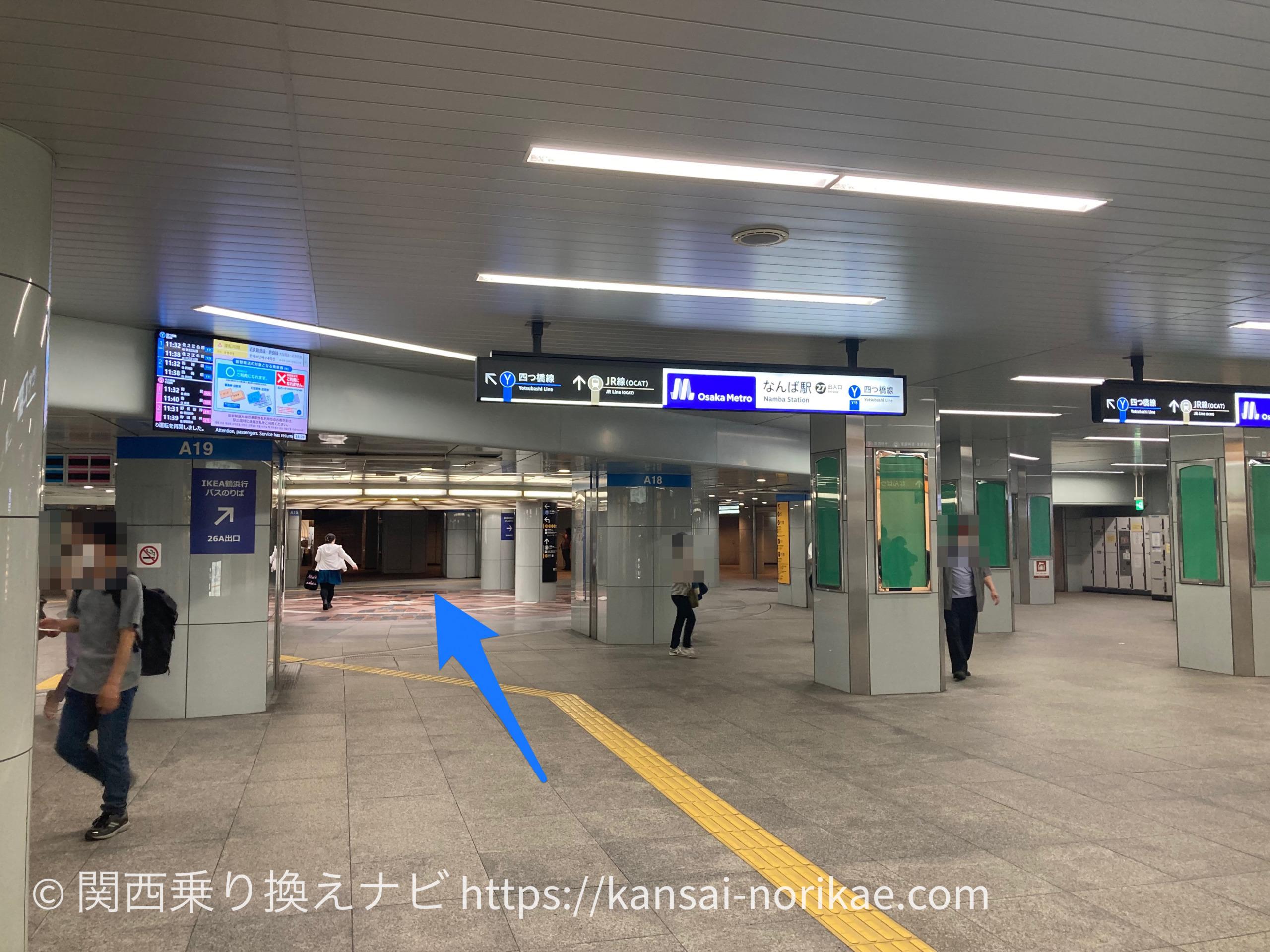 大阪難波からJR難波4