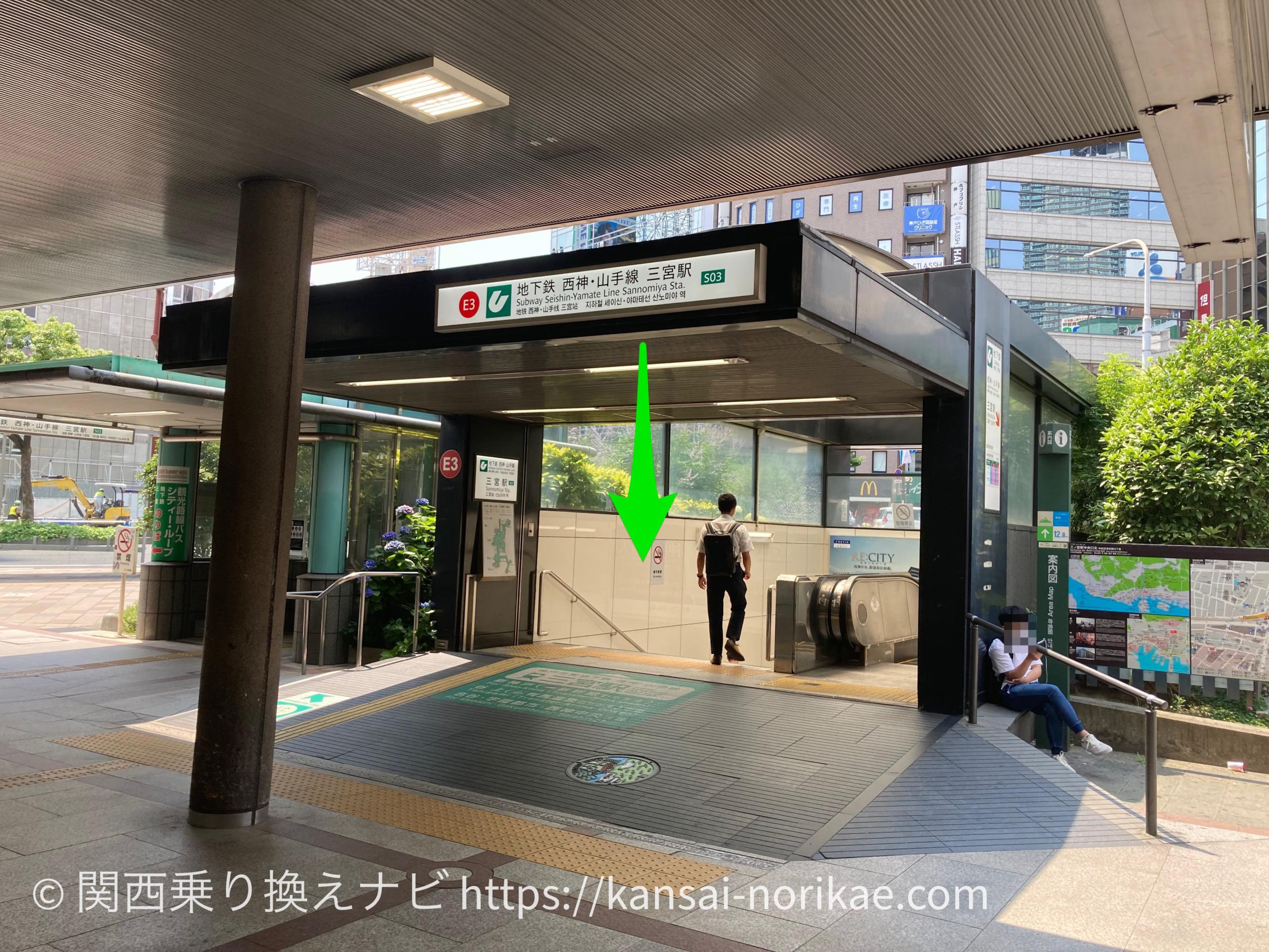 JR三ノ宮から地下鉄三宮2