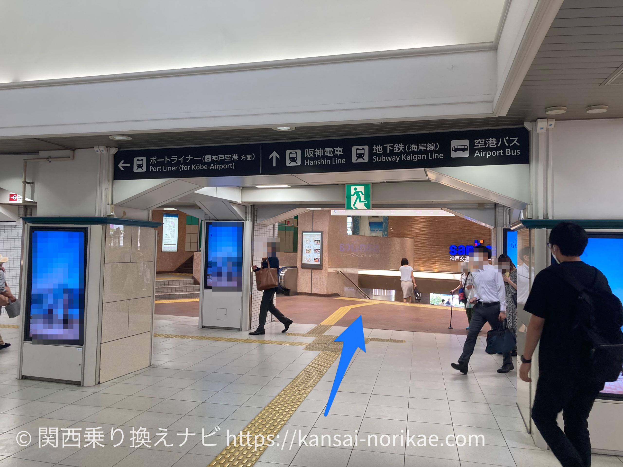 阪急三宮から阪神三宮1