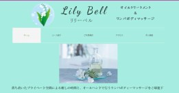 Lily Bell リリーベル