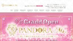 PANDORA Ms. パンドラミズ