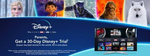 Kellog's Free Disney Trial
