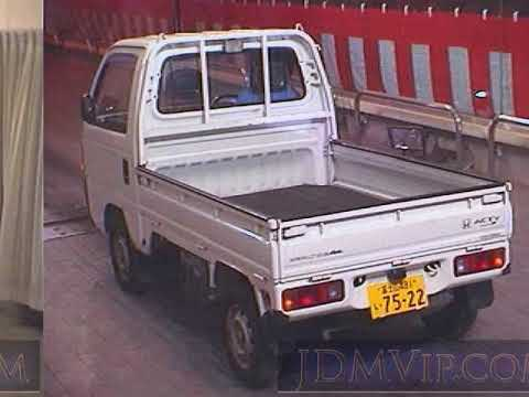1994 HONDA ACTY TRUCK SDX HA4 - Japanese Used Car For Sale Japan Auction Import