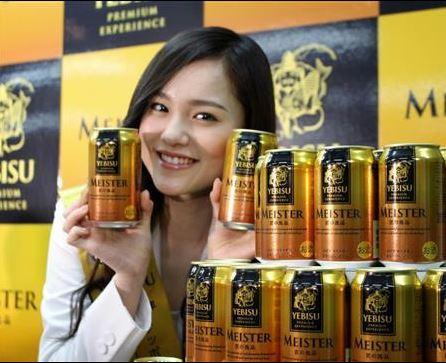 サッポロビールイメージガール柚木渚が「エビス マイスター」をPR
