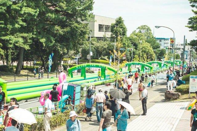 slide the city 別府