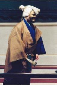 研和会 京都観世会館