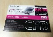 7B3CC01D.jpg