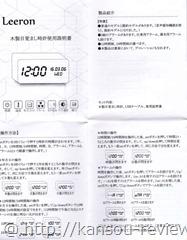 IMG_0001_result