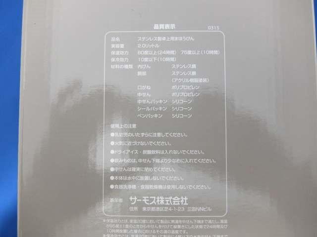 2CD2CD79