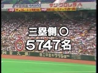 9170A3F8